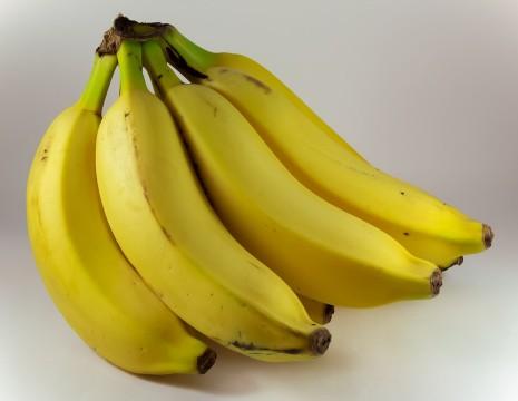 رؤية الموز في المنام