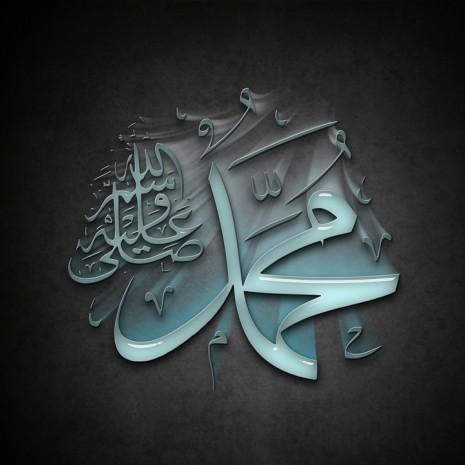 رؤية النبي محمد صلى الله عليه وسلم في المنام