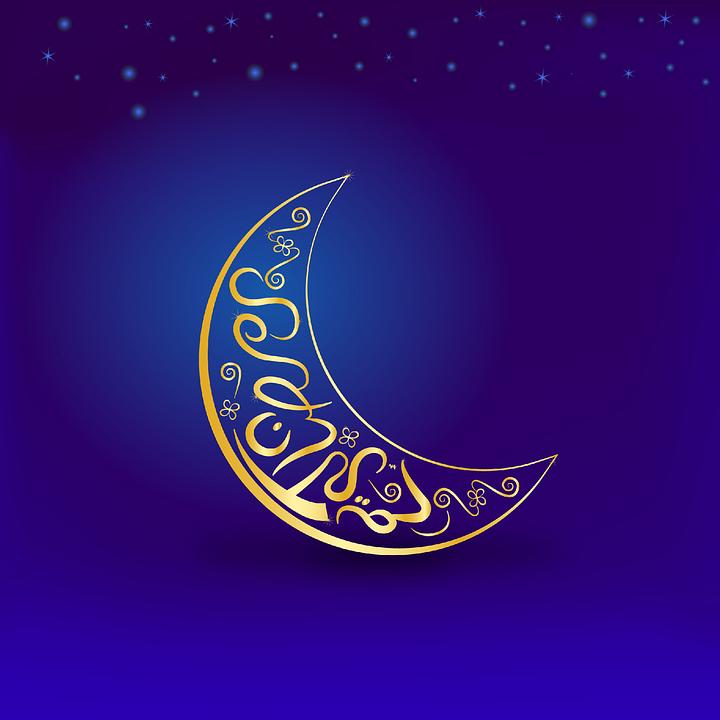 تفسير حلم رؤية صيام رمضان والفرض أو صوم النافلة في المنام